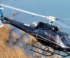 Заказать                                                           EUROCOPTER AS350 ECUREUIL ASTAR                          на боксерский поединок